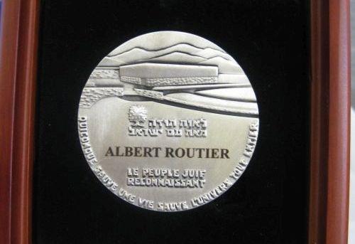 Médaille de distinction octroyée par l'État d'Israël