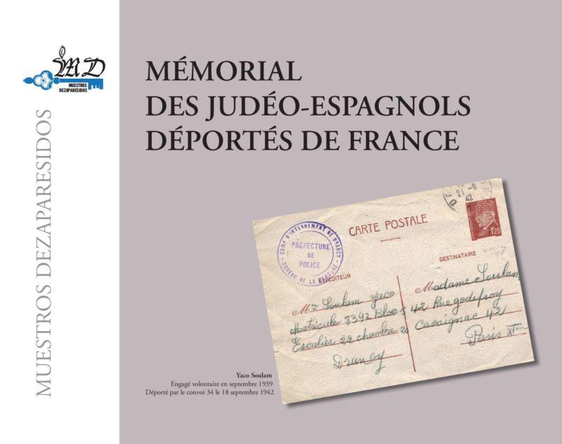 Couverture du livre Mémorial des Judéo-espagnols déportés de France