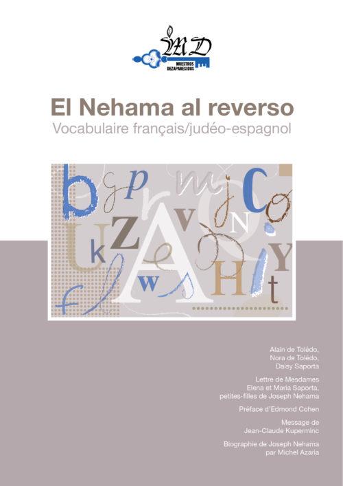 couverture el Nehama al reverso